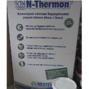 N-THERMON 9mm NEOTEX -...